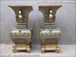 China Royal 100% Pure Bronze Cloisonne Monkey Bird Beast Veins Palace Vase Pair photo