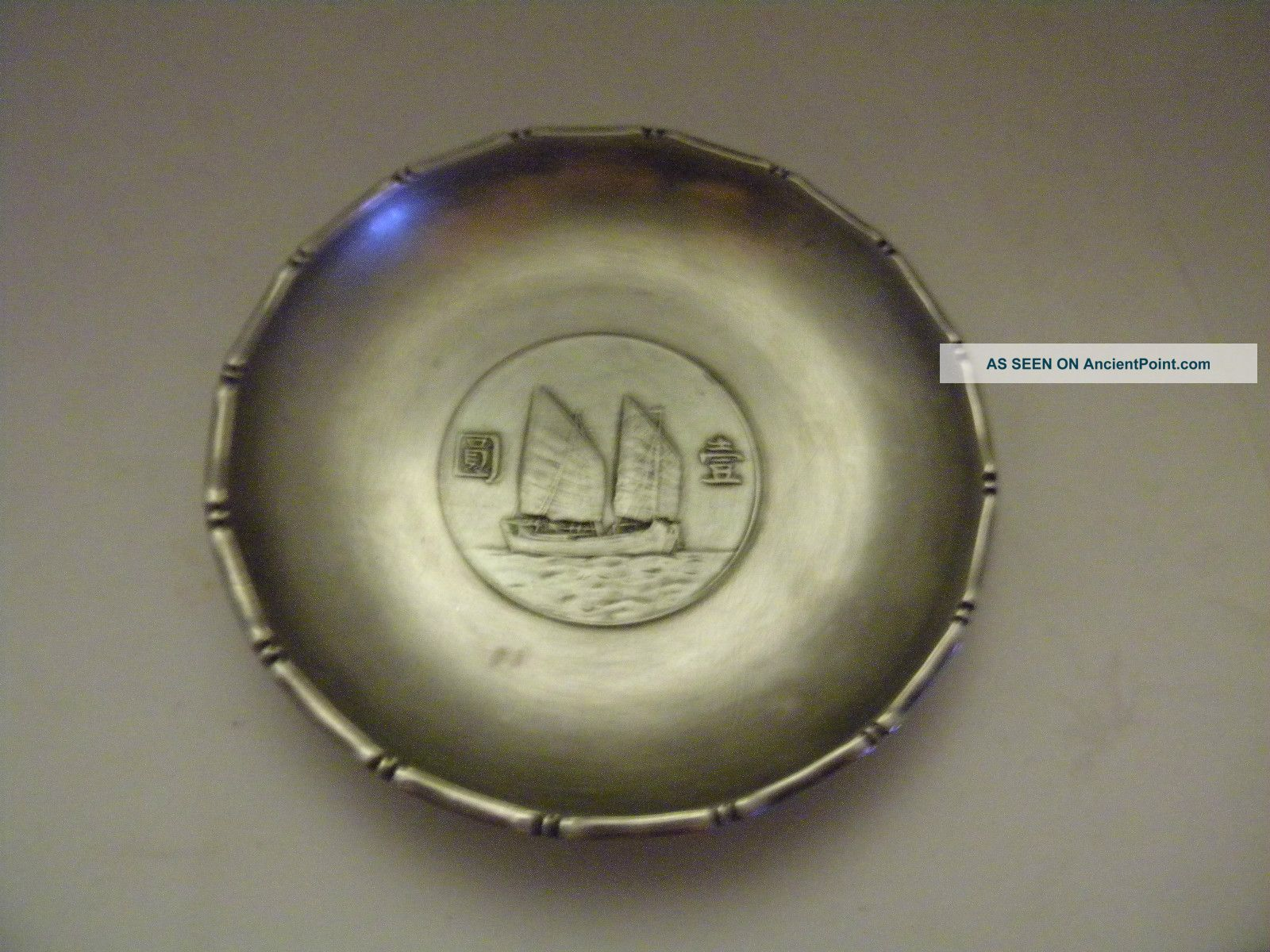 Vintage 1930 ' S Wai Kee Sterling Junk Ship Dollar Coin Dish/made In Hong Kong Asia photo