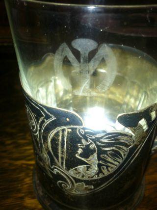 Antique Silver Russian Tea Cups Antique Silver Vintage Train Cup photo