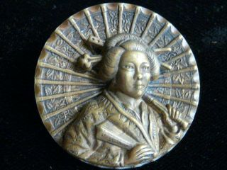 Antique Button 1800 Exceptional Quality Brass 2 - Piece - Figure Of Yum - Yum - Mikado photo