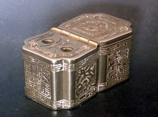 Chinese Antique Vintage Hand Carving Signed Signature Floral Flowers Copper Box photo