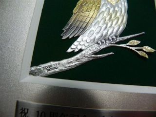 Finest Japanese Sterling Silver Owl In Relief By Takehiko Japan Amazing Details photo