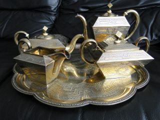 Russian Tea And Coffee Set With Tray Sterling Silver Gilded St Petersburg 1870 photo