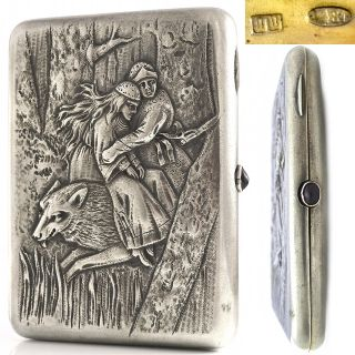 Antique Russian Solid Silver Cigarette Card Case Ivan The Prince & Wolf Odessa photo
