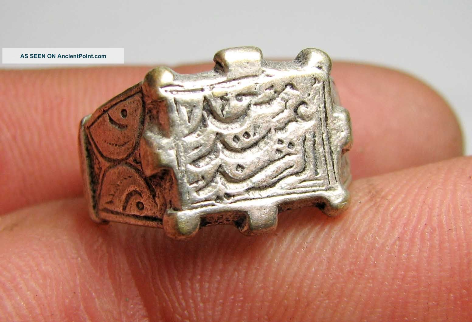 Matncat84 A Nomadic / Bedouin Silver Ring Old Decoration J98 Near Eastern photo