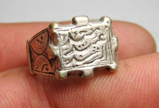 Matncat84 A Nomadic / Bedouin Silver Ring Old Decoration J98 photo