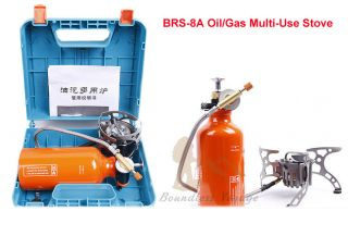 Oil/gas Multi - Use Stove Cooking Stove Camping Stove Brs - 8a photo
