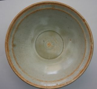 Song Dynasty Bowl photo