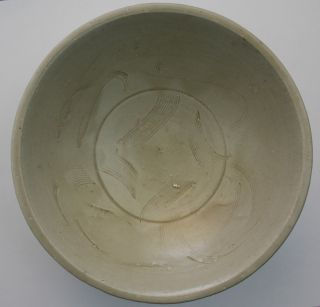 Song Dynasty Celadon Bowl With Combed Decoration photo