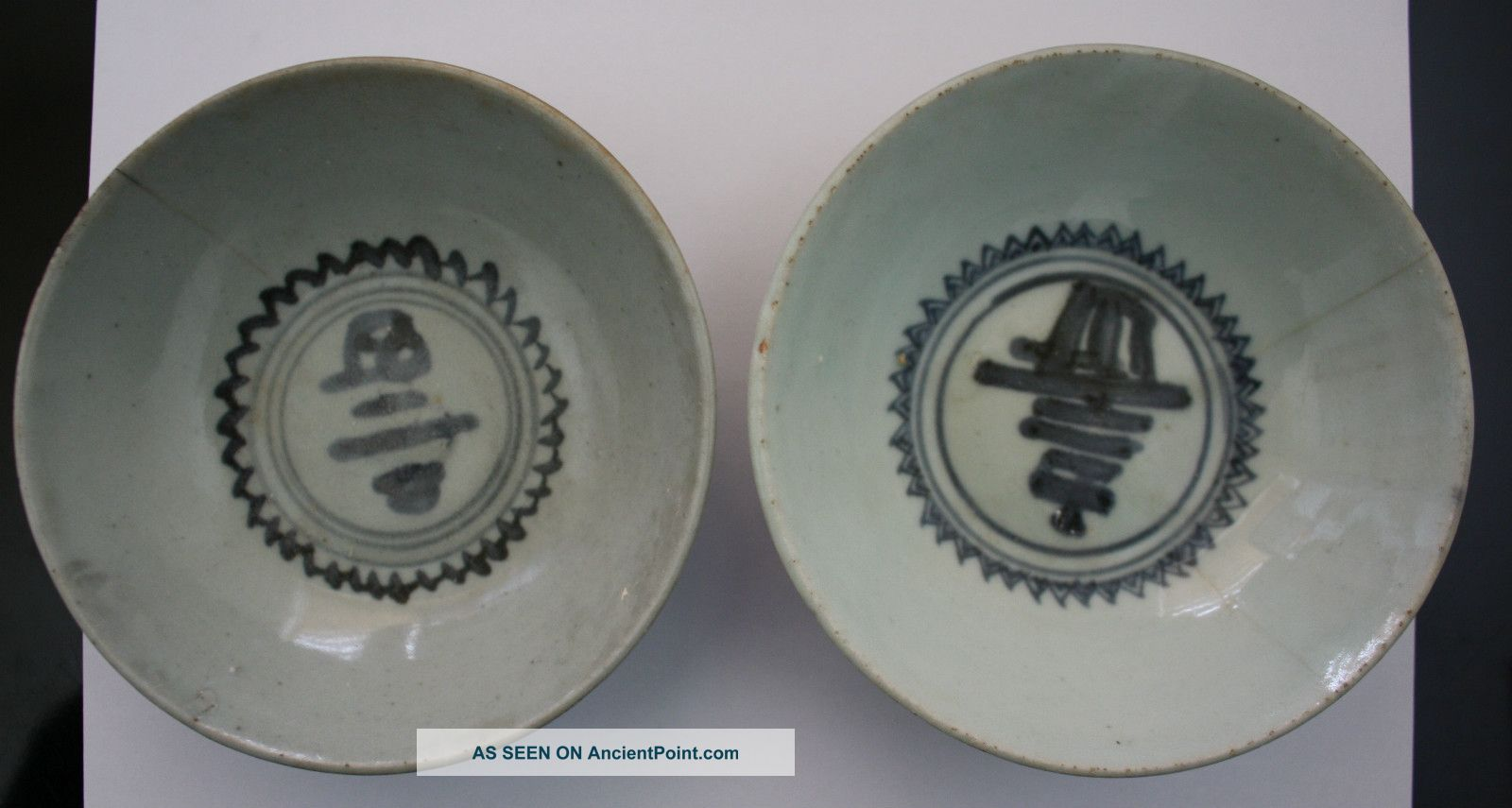 Two Ming Dynasty Bowls Chinese photo