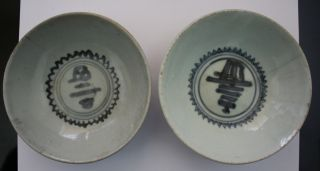 Two Ming Dynasty Bowls photo