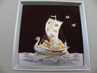 Japanese Sterling Silver.  999 Phoenix Treasure Ship In Relief By Takehiko Japan photo