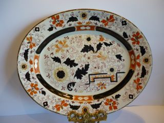 Antique - Ashworth Ironstone,  Imari Pattern,  Oval Platter - One For The Collector photo