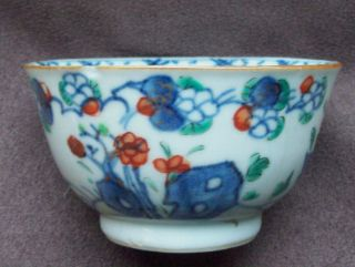 18th C Chinese Kangxi Period Doucai Porcelain Polychrome Tea Bowl Cup Vase photo