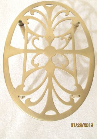 Antique Brass Oval Trivet Ornate Scroll Top Raised Footed Tea Pot Plant Stand photo