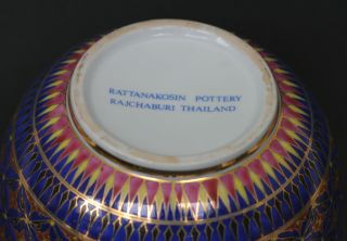 1970s Thai Benjarong Bowl Decroated With 22 Carat Gold photo