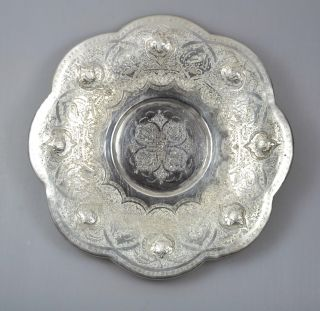 Antique Solid Silver Persian Persia Islamic Plate Charger Bird Flower Engraved photo