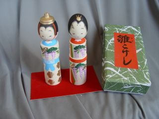 Vintage Pair Of Japanese Handpainted Kokeshi Dolls photo