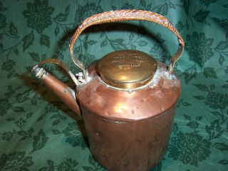 Antique / Vintage Copper Lamp ???? With Woven Leather Covered Handle photo