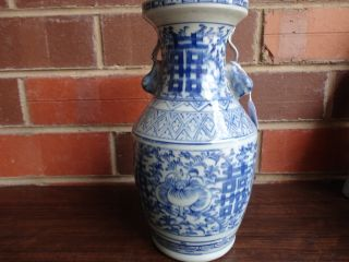 Old Chinese Blue & White Porcelain Vase photo
