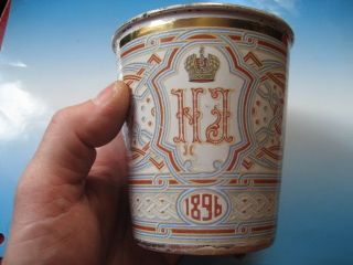 Imperial Russia - Enemal Beaker 1896 -  Blood Cup photo