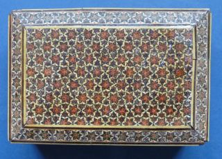Indian Islamic Style Inlaid Wooden Box - 20th Century photo
