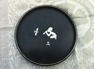Perstorp Sweden Vintage Isolite & Silver Faun Champagne Coaster photo