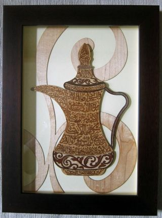 Islamic Art Calligraphy Ayat Kursi 2d Wood Laser Engrave photo