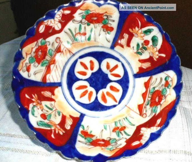 Chinese Imari Bowl Vases photo