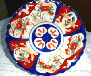 Chinese Imari Bowl photo