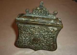 Ottoman Turkish Balkan Early Mid 19c Bronze Ammo Cartridge Box Pouch photo