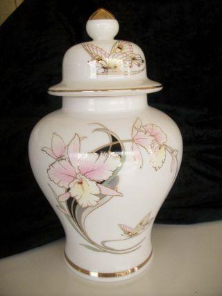 Vintage Japan Fine China Ginger Jar Urn Vase Gladiolus Flowers Butterflies Decor photo