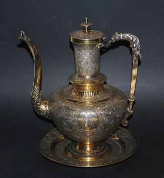 Exceptional Antique French Sterling Silver Parcel Gilt Neo Renaissance Ewer Dish photo