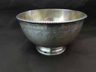 Small Bowl Victorian English Engraved Sterling Silver Made In London 1879 photo