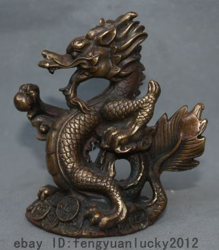 Lucky China Chinese Bronze Fengshui Fly Zodiac Year Dragon Play Ball Statue photo