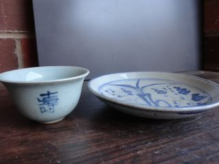 Old Chinese Blue & White Porcelain Plate & Cup photo