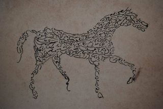 Antique Islamic Ottoman Calligraphy Painting Manuscript Quran Khate Horse Figure photo