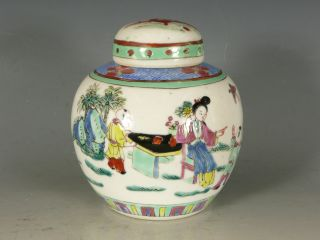 Chinese Porcelain Ginger Jar And Cover L19th/e20thc photo