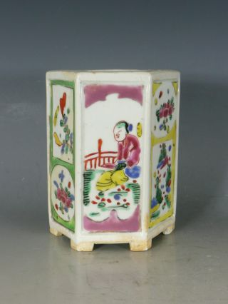 Chinese Famille Rose Porcelain Brushpot Yongzheng 18thc photo