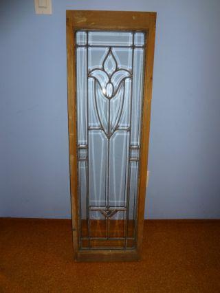 Antique Beveled Zinc Glass Windows.  Set Of Two photo