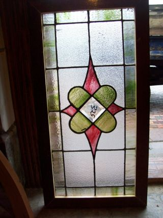 Textured Beveled Center Diamond Stained Glass Cluster Window (sg 1121) photo