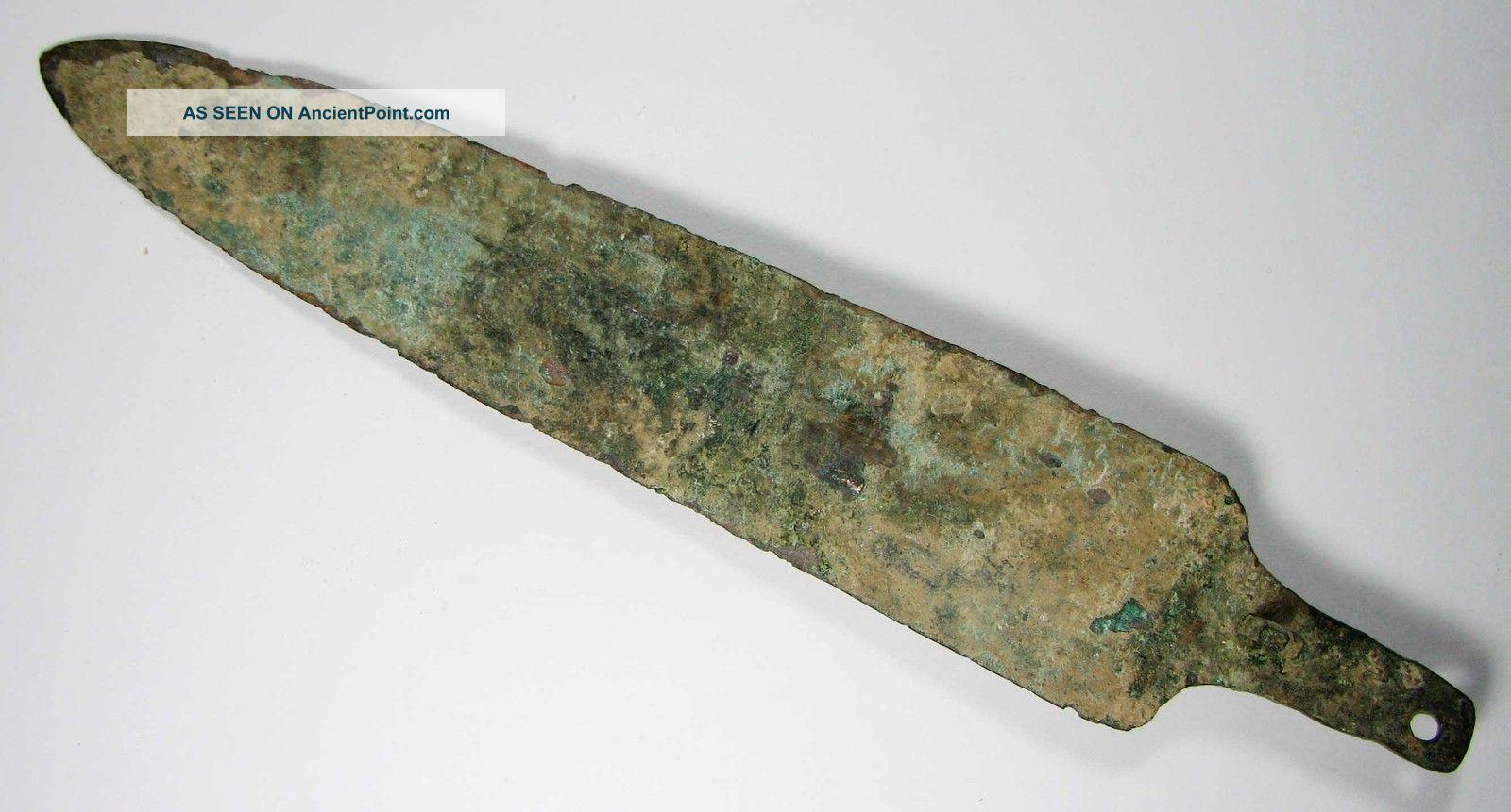 Matncat84 Luristan Small Bronze Dagger Condition L123 Near Eastern photo