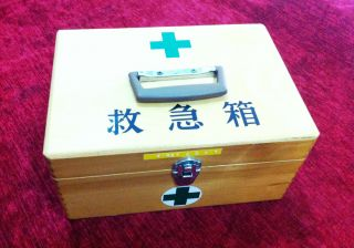 Marine Antique Wooden First Aid Box Of Ship photo