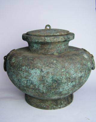 Large Chinese Bronze Squat Jar & Cover,  Taotie Mask Twin Loop Handles photo
