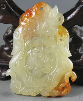 Chinese Hetian Jade Hand - Carved Intaglio Pattern Pendant,  Dragons,nice No.  B505 photo