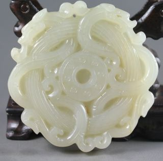 Chinese Hetian Jade Hand - Carved Pendant,  Double Dragons,  Nice!no.  B506 photo