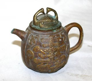 Antique Japanese Bronze Teapot Swan Japan Circa 1930s photo