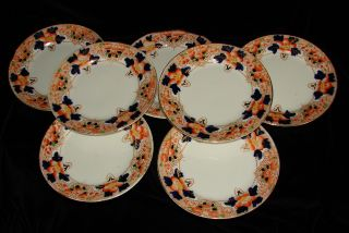 7 English Staffordshire Imari 19th C.  7