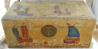 Antique Chinese Pig Skin Box Decorated W Chinese & Western Sailing Vessels photo