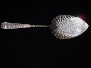 Victorian Assyrian Head Silverplate Cake Server/engraved Design/10